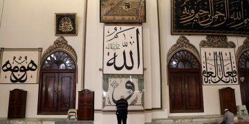 Bursadaki Ulu Cami hatları ile görenleri büyülüyor