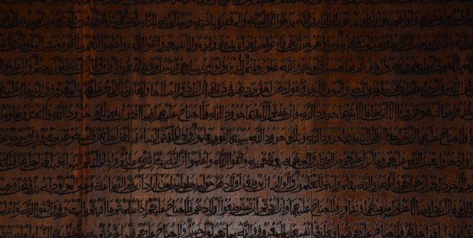 Kuranın tamamının ahşaba yazıldığı cami: Şian Camisi