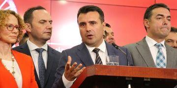 Makedonyanın yeni ismi açıklandı: Kuzey Makedonya Cumhuriyeti