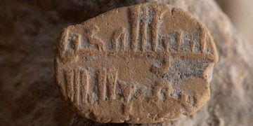 Kudüste üzerinde İslami dua bulunan bin yıllık kil tılsım keşfedildi