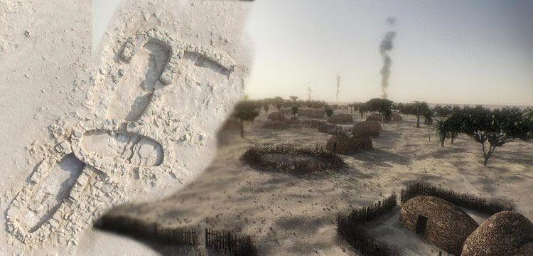 Abu Dabi'de neolitik dönemden kalma köy keşfedildi