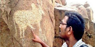 Hindistanın Andhra Pradesh eyaletinde petroglifler bulundu