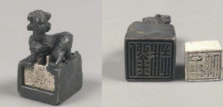 Çin'de tek boynuzlu at şekilli 2 bin yıllık mühür bulundu