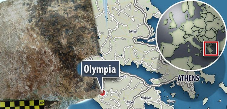 Homeros'un Odyssey destanı yazılı 1800 yıllık tablet bulundu