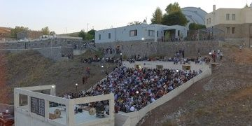 Baksı Müzesinin Şair Zihni amfi tiyatrosu görkemli konserle açıldı