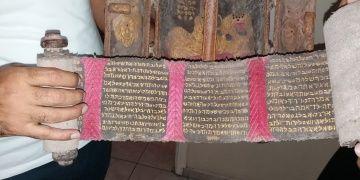 Adanada içinde İbranice rulo bulunan ahşap obje yakalandı
