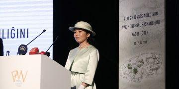 Prenses Akiko Mikasa, Prens Mikasa Vakfı Onursal Başkanı oldu
