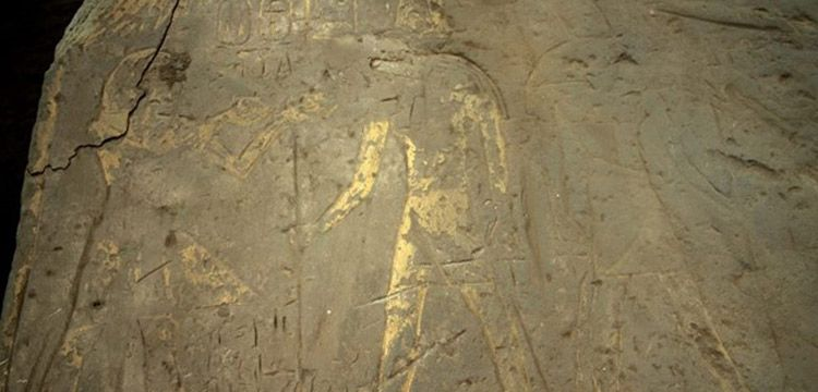 Arkeologlar Mısır'da Seti ve V. Ptolemaios zamanına ait resimler buldu