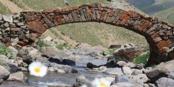 Gümüşhane Valiliği: Kayıp köprü çalınmadı, yıkıldı!