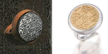 Kanuni Sultan Süleymanın mührü mücevher oldu