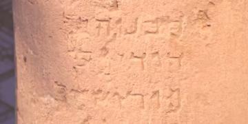 İsrailde 10 ay önce bulunan Kudüs yazılı en eski yazıt sergilendi
