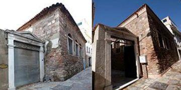 Restorasyonu biten Portekiz Sinagogu kültür merkezine dönüştü