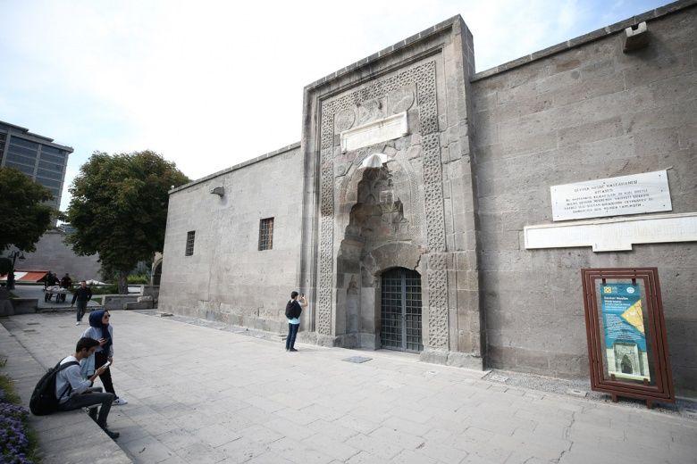 Selçuklu Uygarlığı Müzesi: Gevher Nesibe Sultan Medresesi