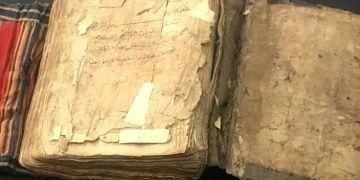 El yazması Kuran incelenmek üzere Bingöl Müftülüğüne götürüldü