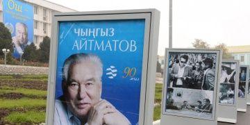 Cengiz Aytmatovun edebi yetenekleri Oş antik kentinde yeşermiş