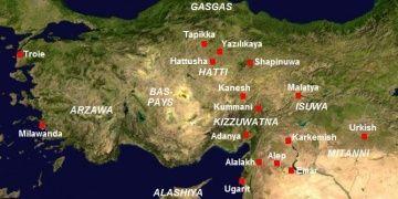 Antik Çukurovanın kayıp başkenti Kummanni bulunmuş olabilir