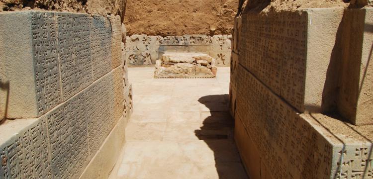 Doğu Anadolu Arkeolojisi Çalıştayı 11 Şubatta İzmir'de yapılacak