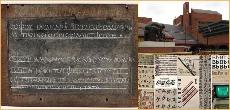 Mısırlı bir çocuğun Yunanca ev ödevini yazdığı 2 bin yıllık tablet