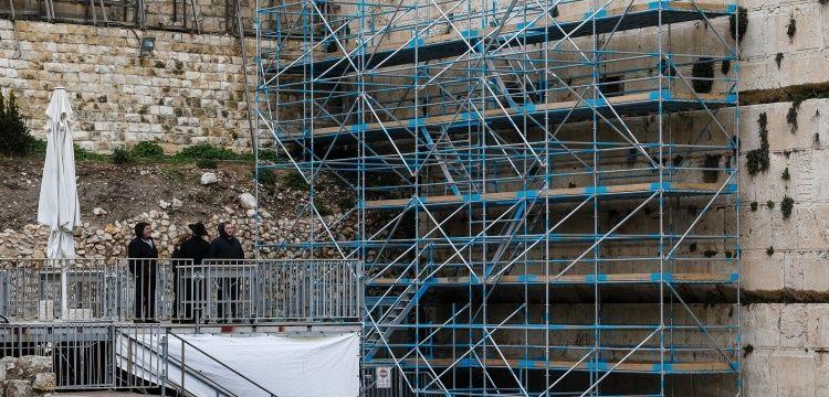 İsrail'in Ağlama Duvarı restorasyonu kınandı