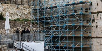İsrailin Ağlama Duvarı restorasyonu kınandı