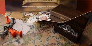 Bulgarlar definecilerle mücadele için arkeoloji oyunu geliştirdi