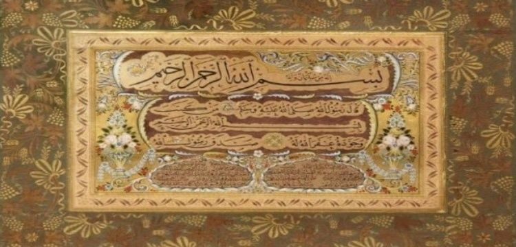 Türk koleksiyonerde olması gereken tarihi eser Londra'da satıldı