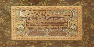 Türk koleksiyonerde olması gereken tarihi eser Londrada satıldı