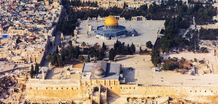 Filistin: Mescid-i Aksa'daki arkeoloji kazıları için komisyon kurulmalı