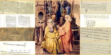 Osmanlı Arşivi Belgelerinden İlginç Kadın Manzaraları