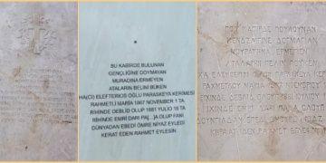 Maria Hanımın Grek alfabesiyle Türkçe yazılı mezar taşı çok çile çekmiş!