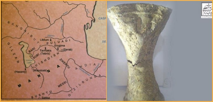 Three thousands years of silver goblet found in Ardabil