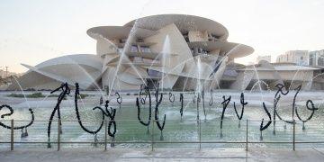 Katar Ulusal Müzesinde Katar Tarihi 11 ayrı galeri ile anlatılıyor