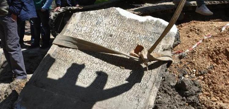 Susurluk'ta kanalizasyon çalışmasında bulunan eser müzeye götürüldü