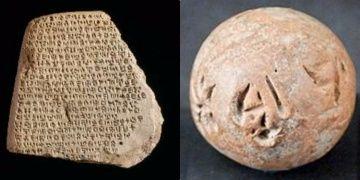 Kibro-Minoan Yazısı: Kıbrıs-Minos yazısı