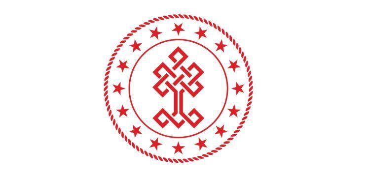 Kültür ve Turizm Bakanlığı'nın 2020 yılı projeleri açıklandı