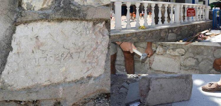 Datça'da İlkokulun bahçe duvarından 2300 yıllık kitabe söküldü