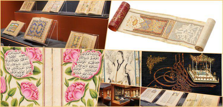 Vehbi Koç Vakfı'nın 50 yılına özel Yazıda Âhenk ve Renk sergisi sürüyor
