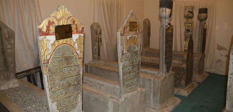 Yozgat'ta altından Çapanoğlu çıkan mezar taşları araştırılıyor