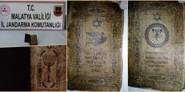 Bir İbranice el yazması da Darendede yakalandı