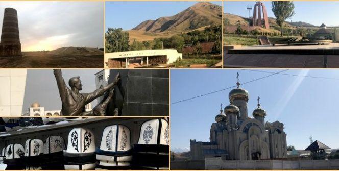Kırgızistanın tarihi ve turistik mekanları