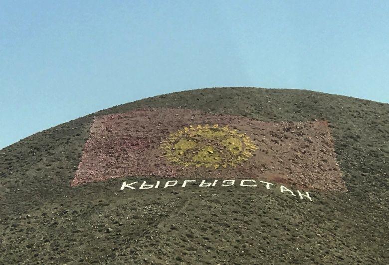 Kırgızistan'ın tarihi ve turistik mekanları