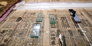 Milli Saraylarda bulunan Japon gazete kupürleri restore ediliyor