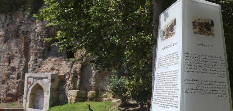 İstanbul'daki hipodromun ayakta kalan son parçası: Sfendon Duvarı