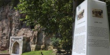 İstanbuldaki hipodromun ayakta kalan son parçası: Sfendon Duvarı