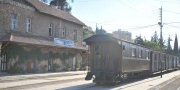 Bakan Ersoy, Hicaz Demiryolu restorasyon çalışmalarını inceledi
