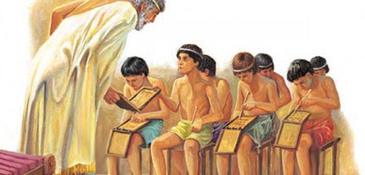 Antik Yunan'da çocukların eğitiminde kız ve erkek ayrımı vardı