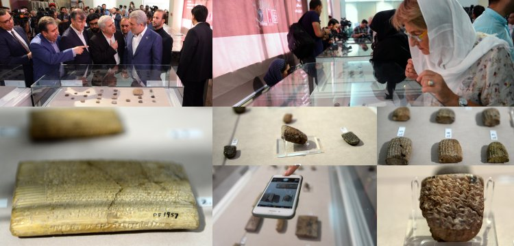ABD'ye kaçırılan 1783 Ahameniş tableti İran'a iade edildi