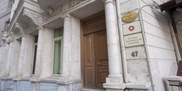 İstanbul Araştırmaları Enstitüsünde Bursiyer Konuşmaları başladı