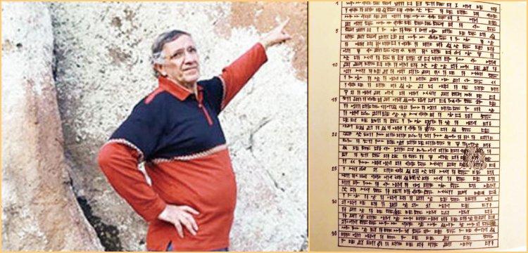 Erzurum'da murç çakılan 3 bin yıllık Urartu yazıtı için uyarı yapıldı