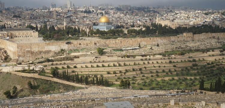 Kudüs'te Pontius Pilate tarafından yaptırılmış Roma Yolu açığa çıkarıldı